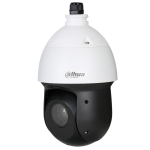 Dahua 2mp HDCVI Speed Dome Kamera